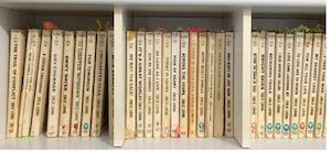 Bantam Emilie Loring books